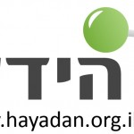 Hayadan.com in English is currently on Hold. Looking for volunteers. Please visit the Hebrew Blog