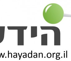 hayadan_logo